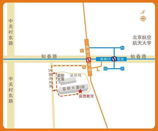 竞思<a href=http://www.serugatitus.com/zyl/513.html target=_blank class=infotextkey>北京</a>知春路中心路线及联系方式