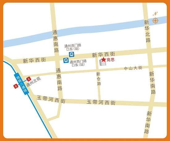 竞思<a href=http://www.zhuyili.org/zyl/513.html target=_blank class=infotextkey>北京</a>通州中心路线及联系方式