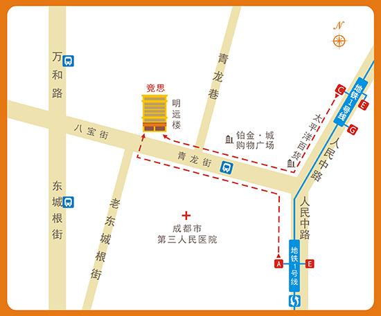 竞思<a href=http://www.zhuyili.org/zyl/585.html target=_blank class=infotextkey>成都</a>骡马市中心路线及联系方式