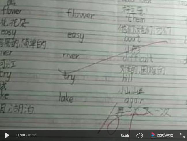 训练前后从字迹潦草到字迹清晰,评分A+