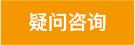 第二行橙色图标.jpg