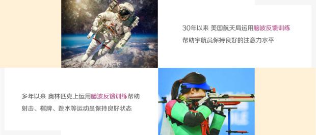宇航员运动员.jpg