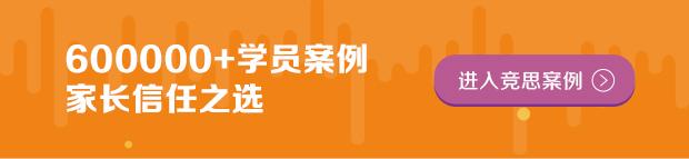 60000学员橙色.jpg